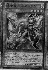 File:BrotherhoodoftheFireFistSnake-JP-Manga-DZ.png