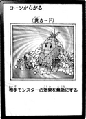 Cornfused-JP-Manga-ZX
