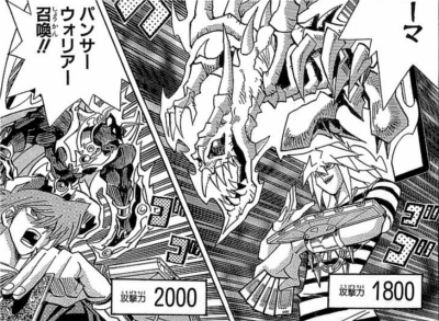 File:MW-029 Panther Warrior VS Zoma.jpg