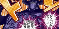 Yugi's group, Atem and Zorc Necrophades' ka battle (manga)