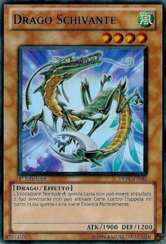 File:DodgerDragon-EXVC-IT-SR-1E.png