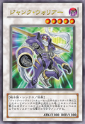 JunkWarrior-JP-Anime-5D