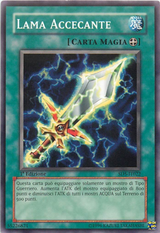 File:LightningBlade-SD5-IT-C-1E.png