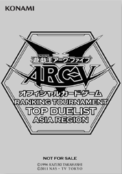 File:Sleeve-RankingTournament-2014.png