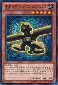ChronomalyWingedSphinx-LVAL-JP-C