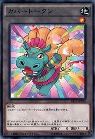 HippoToken-ST16-JP-C-Blue
