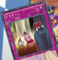 LastMinuteCancel-JP-Anime-AV