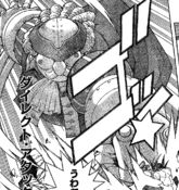 TinArchduke-JP-Manga-ZX-NC