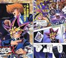 Yu-Gi-Oh! R chapter listing