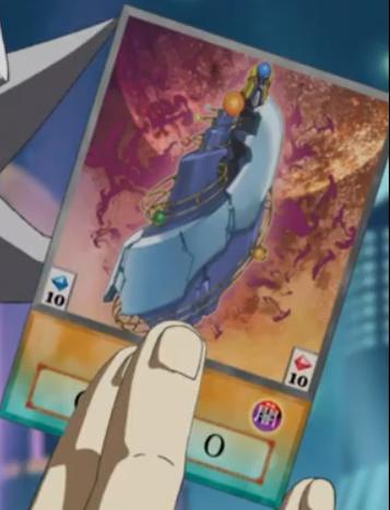 File:DDSavantKepler-EN-Anime-AV.png