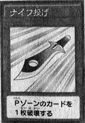 KnifeThrow-JP-Manga-DY