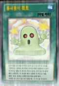 Mimiclay-KR-Anime-AV