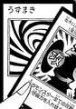 Whirlpool-JP-Manga-DM.png