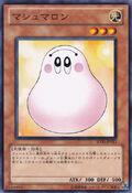Marshmallon-SD20-JP-C