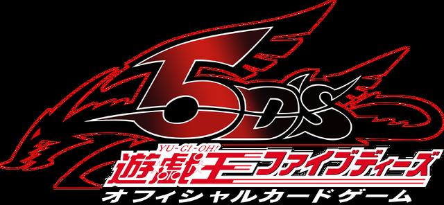 File:YuGiOh5Ds Japan Logo.png