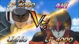 5Dx075 Ushio VS Aki