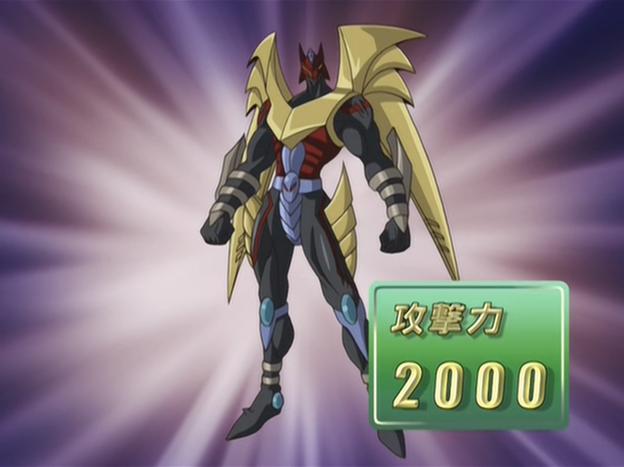 File:ElementalHERODarkbright-JP-Anime-GX-NC.png