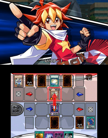 File:Gameplay-SCB.png
