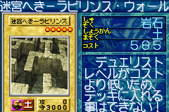 File:LabyrinthWall-GB8-JP-VG.png