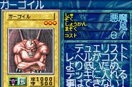 RyuKishin-GB8-JP-VG