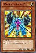 DiceLeveler-JP-Anime-ZX