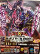 LVAL-JP-Poster