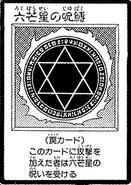 SpellbindingCircle-JP-Manga-DM