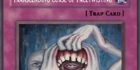 Transcending Curse of Facetwisting