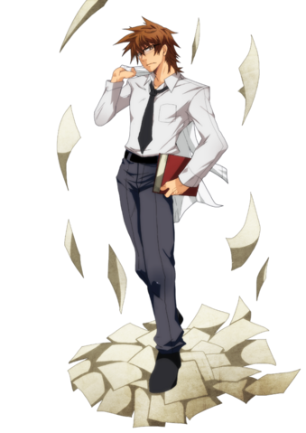 File:Commission prof siegfried by mazjojo-d3icbl1.png