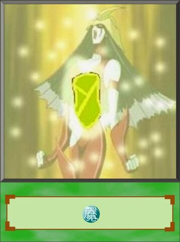 File:Elemental Hero Stone dubbed anime.jpg