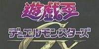 Yu-Gi-Oh! Duel Monsters GX