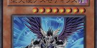 Fallen Angel Asmodeus