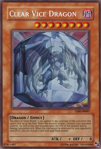 File:Clear Vice Dragon.png