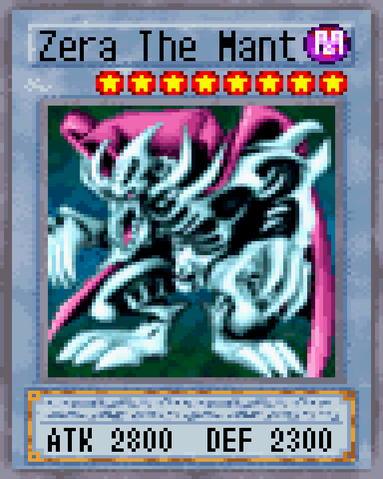 File:Zera The Mant 2004.png
