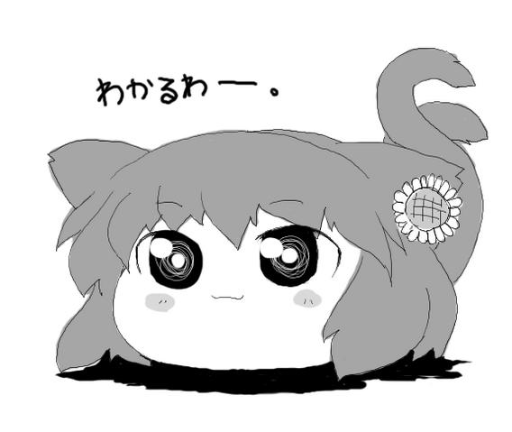 File:Yukachen3.png