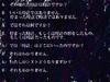 Book txt 草 1