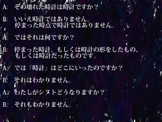 File:Book txt 草 1.png