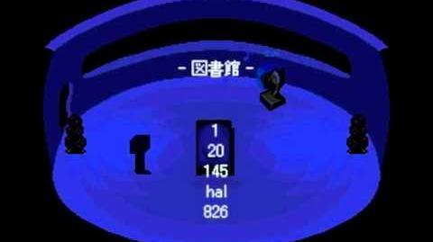 Yume 2kki - Ending ---
