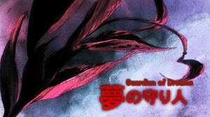 Ep11 title