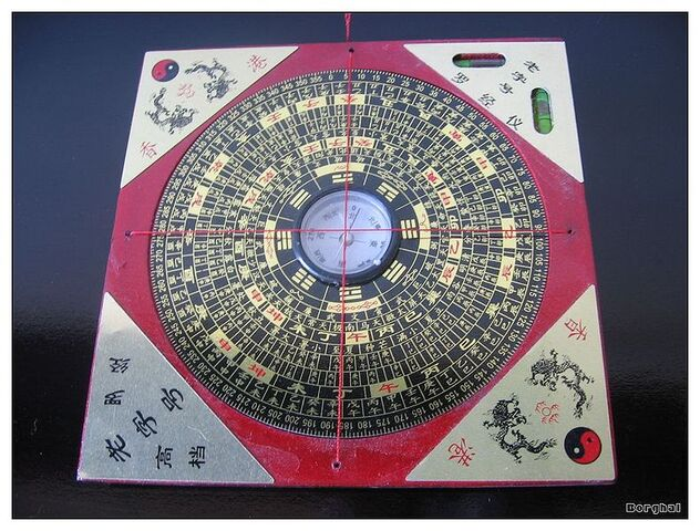 File:Fengshui Compass.jpg