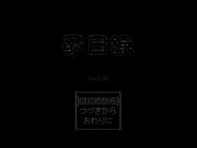 Nichiroku Title Screen