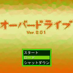 Ver.0.01's title screen