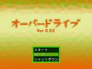 Overdirve title screen ver0.02