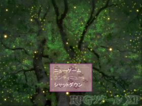 MisoTitleScreen
