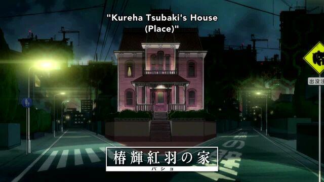File:Kureha Tsubaki's House.jpg