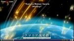 Kumaria meteor swarm