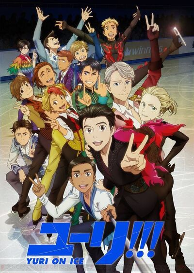 Yurionicegroup