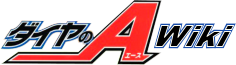 File:Diamond no ace wordmark.png