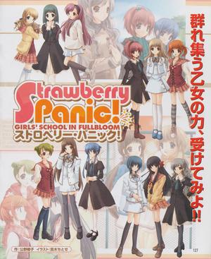 File:July 2004 Dengeki G's Magazine Strawberry Panic! title page.png