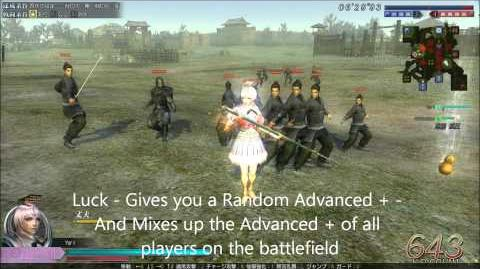 DWO War Spear - Advanced